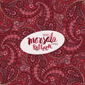 pic of marsala  - Marsala inspired seamless trendy patternfashionable sophisticated shade - JPG