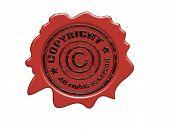 Copyright Wax Seal