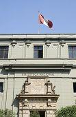 Peru Lima Biblioteca Nacional
