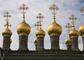 Dome Of The House Church Of The Moscow Kremlin
