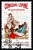 Postage Stamp France 1991 Concours Lepine, Competition For Inventors