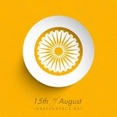 Indian independence Day background with ashoka wheel on abstract yellow background.