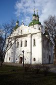 St. Cyril Cathedral, Kiev