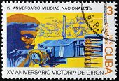 Cuban Soldier Stamp
