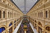 Famous GUM shopping mall in Moscow, Russia.