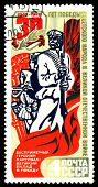 Vintage  Postage Stamp. Partisans.