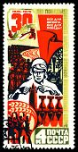 Vintage  Postage Stamp. Woman Munitions Worker.