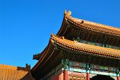 Details of a roof of the Forbidden City