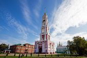 Russia. Tambov City. Bell Tower Of Kazan Monastery