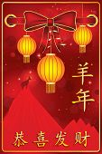 Greeting card for Chinese New Year 2015