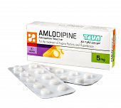 Pack Of 20 Tablets Amlodipine 5 Mg With Two Blisters