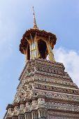 Stupa Top