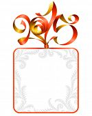 Vector gift box frame and ribbon in the shape of 2015. Symbol of New Year