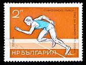 Bulgaria Stamp, Running