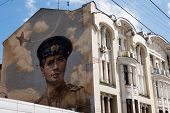 Image Of Famous Actor And Director Leonid Bykov On The Wall Of A Building In Kharkov