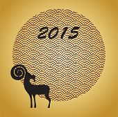 Chinese Year of the Goat 2015