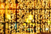 Yellow Blurred Lights Of Christmas Decoration