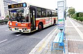 Bus Travels In Hiroshima City