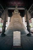 Mingun Bell In Myanmar.