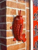 The decoration of fish Incense furnace