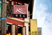 Singapore Chinatown Street Sign
