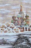 Vasily Blazhennogo Temple