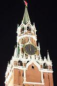 Spasskaya Tower In The Dark Night At Twelve O'clock