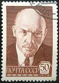 Постер, плакат: СССР около 1976: Марку напечатанную в СССР шоу Владимира Ильича Ленина около 1976