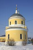 image of exaltation  - Church of the Exaltation of the Cross in Kolomna Russia - JPG