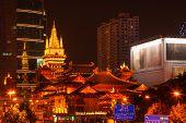 Постер, плакат: Золотой Цзин улица Шанхай храм парк Нанкин Китай ночью