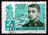 Postage Stamp Russia 1963 Mikhail Nikolayevich Tukhachevsky, Mar