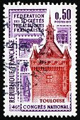 Postage Stamp France 1973 Tower And Square, Toulouse