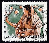 Postage Stamp Greece 1986 Demeter, Goddess Of The Harvest