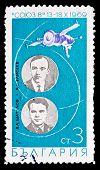 Bulgaria Stamp,russian Cosmonauts Eliseev And Shatalov