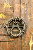 Doorknocker In Gracanica Monastery