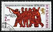 Postage Stamp Bulgaria 1976 Peasants With Rifle And Proclamation