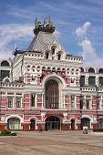 Russia, Nizhny Novgorod - Aug 07, 2014: Exhibition House
