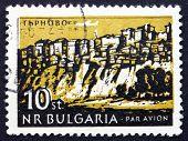 Postage Stamp Bulgaria 1962 View Of Veliko Tarnovo