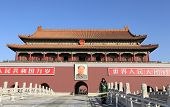 Tiananmen Gate and market square of Beijing