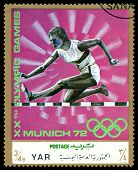Vintage  Postage Stamp. Hurdling.