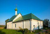 Kideksha. Russia. Church Of St. Archdeacon Stefan. Built In 1780