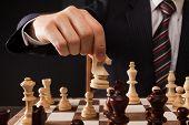 Постер, плакат: Chess