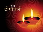 rays background with set of diya