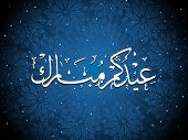 abstract blue blossom pattern background with holy islamic zoha