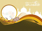 vector illustration of beautiful eid background