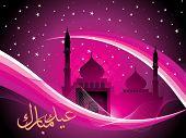 beautiful holy background for eid celebration