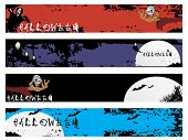 background with set of spooky halloween banner, illustration
