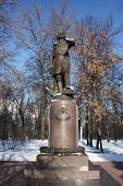Russia, Moscow. Monument to Peter the Great