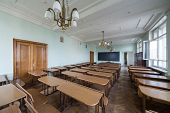 MOSCOW - MAY 13: Classroom with tables in the Faculty of Physics in Moscow State University on May 1