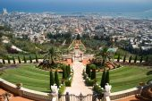 The Temple Of Bahai